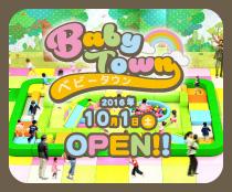 baby_town_bt