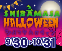 17haloween_event_bt