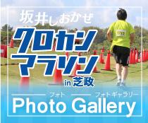 17kurokan_gallery_bt