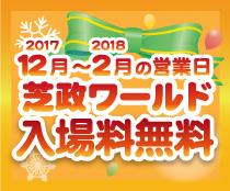17_W_event_bt