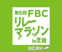 6_FBC_ran_bt